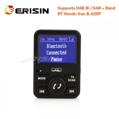 Erisin ES367 Car Radio Stereo DAB+ Digital Receiver Bluetooth USB charger Duplex MP3 A2DP RDS